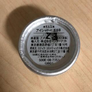 スティラ(stila)の新品未使用♡スティラアイシャドーパラベン茶色es8おまけ付週末値下げ!(アイシャドウ)