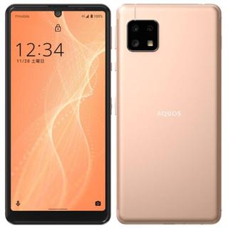 アクオス(AQUOS)のAQUOS sense4 basic(A003SH) Light Copper(スマートフォン本体)