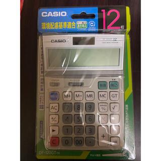 カシオ(CASIO)のCASIO 12桁電卓 商業用(オフィス用品一般)