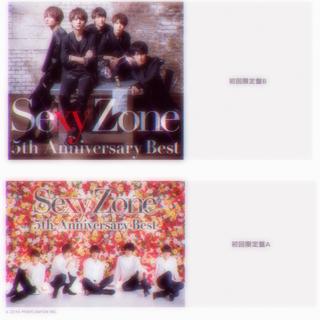 セクシー ゾーン(Sexy Zone)のSexyZone  5th anniversary best album (ポップス/ロック(邦楽))