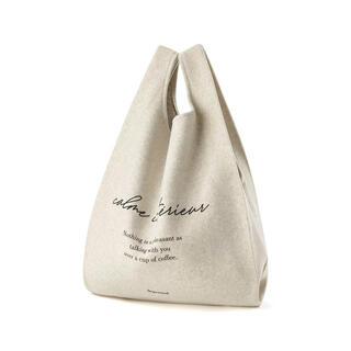 depound coffee bag (pale stone)(トートバッグ)