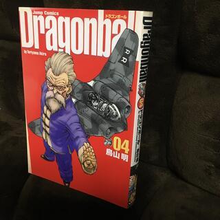 ドラゴンボール(ドラゴンボール)のドラゴンボール完全版 04(少年漫画)