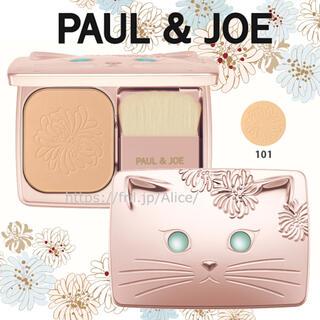 PAUL & JOE - 101 ファンデーション ケース セット ポール&ジョー 限定 ネコ 猫