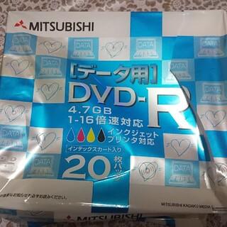 ミツビシ(三菱)のデータ用 DVD-R 4.7GB 1-16倍速対応(DVDレコーダー)