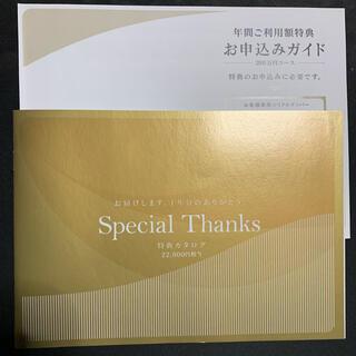 docomo dカードGOLD年間利用特典クーポン22000円(その他)