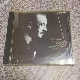 フィリップス(PHILIPS)のクラウディオ・アラウ ショパン スケルツォ&ポロネーズ(クラシック)