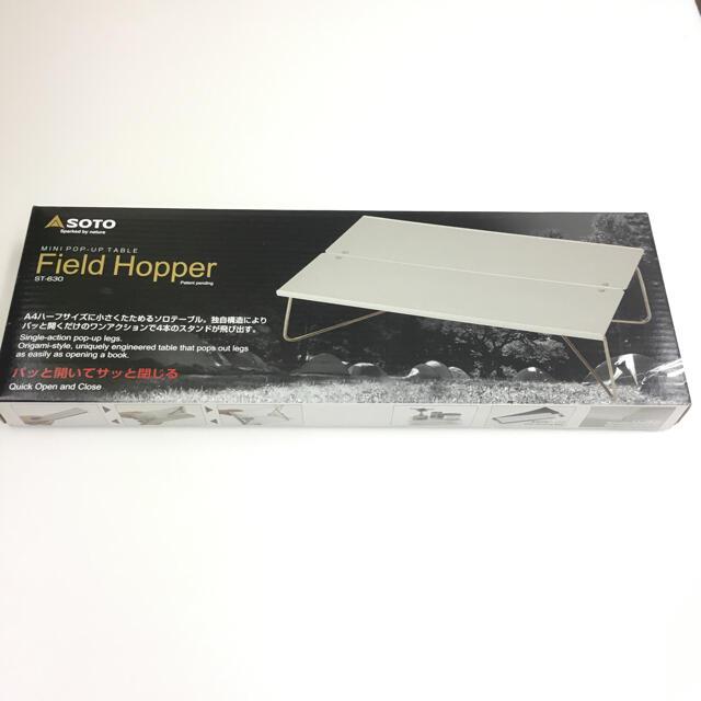 新富士バーナー(シンフジパートナー)のSOTO フィールドホッパー ST-630 ポップアップソロテーブル 新品未使用 スポーツ/アウトドアのアウトドア(テーブル/チェア)の商品写真