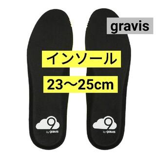 グラビス(gravis)のgravis グラビス インソール サイズS 23-25cm C9 Lv2 中敷(その他)
