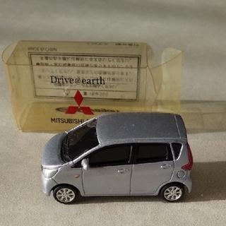 ミツビシ(三菱)のEK wagon ミニミニカー(ミニカー)
