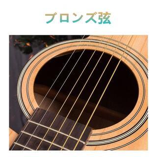 ブロンズ弦 アコースティックギター アコギ弦6本1セット(アコースティックギター)