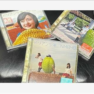 エヌエムビーフォーティーエイト(NMB48)のNMB48 ドリアン少年 CD(ポップス/ロック(邦楽))
