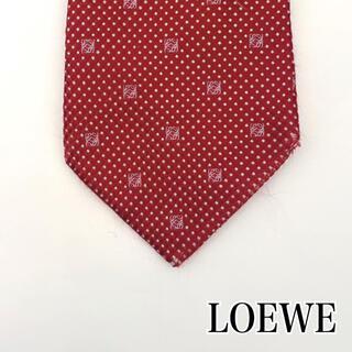 ロエベ(LOEWE)の【LOEWE】ロエベ 赤 メンズ ロゴ入り ネクタイ イタリア製(ネクタイ)