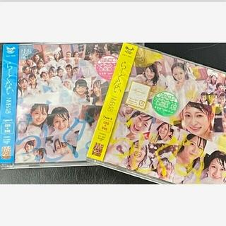 エヌエムビーフォーティーエイト(NMB48)の専用(ポップス/ロック(邦楽))