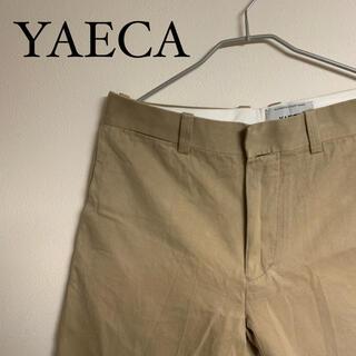 ヤエカ(YAECA)のYAECA ヤエカ パンツ ベージュ チノパン(チノパン)