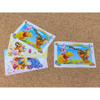 クマノプーサン(くまのプーさん)のポストカード くまのプーさん プーさん ピグレッド ティガー イーヨー(その他)