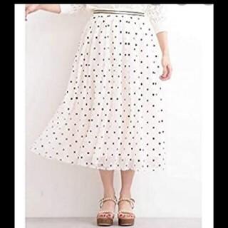 PROPORTION BODY DRESSING - プロポーションチュールスカート