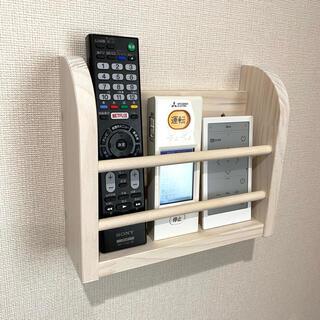 壁掛け リモコンホルダー/ リモコンストッカー エアコン テレビ DVD(その他)