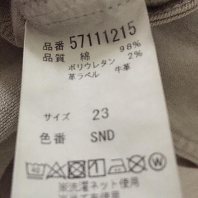 YANUK(ヤヌーク)のヤヌーク❤️新品✨ハイウエストデニム サンド 23 レディースのパンツ(デニム/ジーンズ)の商品写真