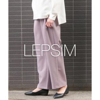 レプシィム(LEPSIM)の✱新品タグ付き✱ レプシィム ストレートカラーパンツ(カジュアルパンツ)