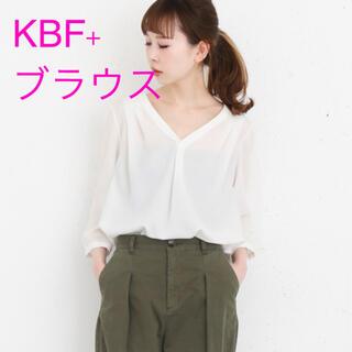 ケービーエフプラス(KBF+)のKBF+ ブラウス 新品タグ付き(シャツ/ブラウス(長袖/七分))