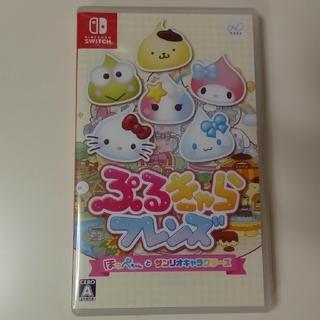 ニンテンドースイッチ(Nintendo Switch)のぷるきゃらフレンズ ほっぺちゃんとサンリオキャラクターズ Switch(家庭用ゲームソフト)