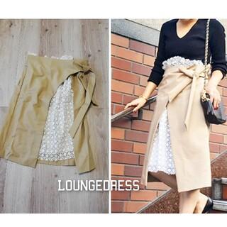 ラウンジドレス(Loungedress)のLoungedress  ラウンジドレス レース ラップスカート レース見せ (ひざ丈スカート)