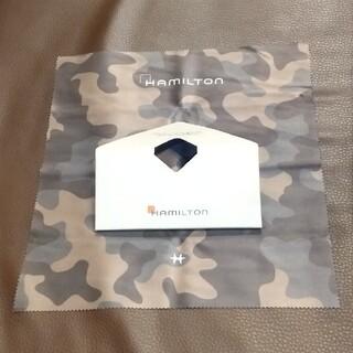 ハミルトン(Hamilton)のHAMILTON クリーニングクロス 未使用(腕時計)