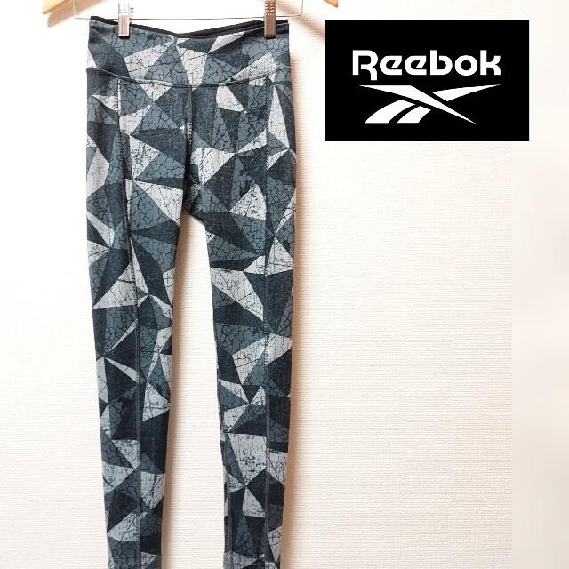 Reebok(リーボック)のReebok レディース Sサイズ リーボック レギンス スパッツ インナー レディースのレッグウェア(レギンス/スパッツ)の商品写真