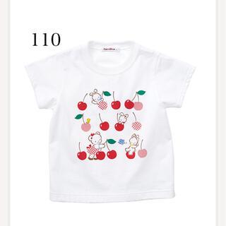 ファミリア(familiar)の新品・タグ付き ファミリア おはなしTシャツ 110(Tシャツ/カットソー)