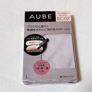 AUBE couture - オーブ ブラシひと塗りシャドウN SC02