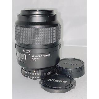 Nikon - 【名玉】NIKON AF MICRO NIKKOR 105mm f2.8D