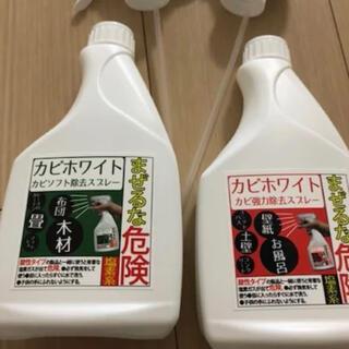 なっつんさま専用(洗剤/柔軟剤)