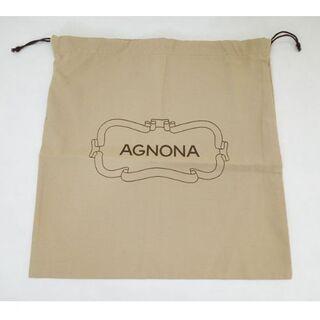 アニオナ(Agnona)のAGNONA アニオナ 保存袋(ショップ袋)