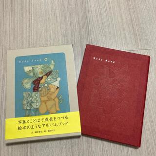 コクヨ(コクヨ)のベイビーアルバム 成長記録 (アルバム)