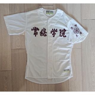 SSK - 【希少 公式用】高校野球 常総学院 高校 ユニフォーム SSK サイズO