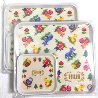 フェイラー(FEILER)のフェイラー ☆ ハイジ&フレンズ トレーセット 2セット【割引クーポンでお得!】(テーブル用品)