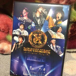 キスマイフットツー(Kis-My-Ft2)のLIVE TOUR 2017 MUSIC COLOSSEUM DVD(ミュージック)