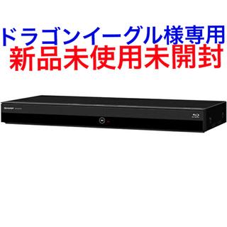 SHARP - SHARP AQUOS ブルーレイレコーダー 500GB  2B-C05CW1
