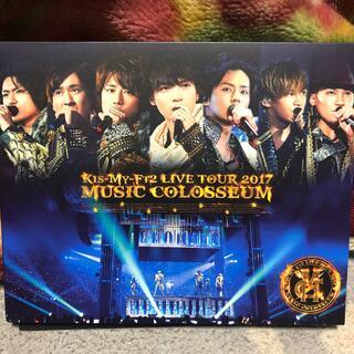 キスマイフットツー(Kis-My-Ft2)のLIVE TOUR 2017 MUSIC COLOSSEUM Blu-ray(ミュージック)