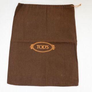 トッズ(TOD'S)のTOD'S トッズ 保存袋 シューズ袋(ショップ袋)