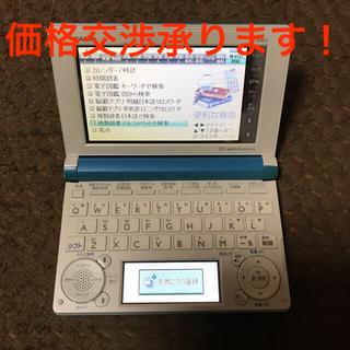 カシオ(CASIO)の電子辞書 カシオ EXword(電子ブックリーダー)