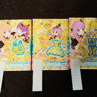 タカラトミーアーツ(T-ARTS)のプリチャン プリチケ ゆうきのイエロージュエルコーデ(シングルカード)