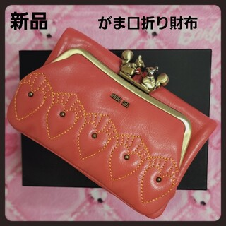 ANNA SUI - アナスイ財布★新品AnnaSui★リス幸運のピンクカラー折り財布