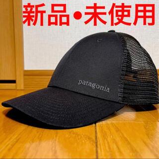 patagonia - パタゴニア 帽子 キャップ patagonia