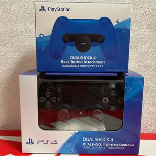 プレイステーション4(PlayStation4)のPS4 DUALSHOCK4 ワイヤレスコントローラー 背面ボタンアタッチメント(その他)