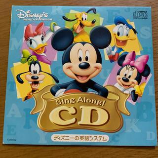 ディズニー(Disney)のDisney World of English サンプルCD(キッズ/ファミリー)