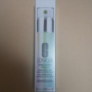 クリニーク(CLINIQUE)のクリニーク美容液(美容液)