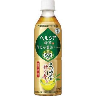 花王 - 24本 ヘルシア緑茶 うまみ贅沢仕立て 500ml×24本 トクホ