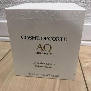 COSME DECORTE - コスメデコルテ   AQミリオリティ インテンシブクリーム