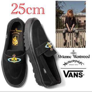 ヴィヴィアンウエストウッド(Vivienne Westwood)のvivienne westwood × VANS(スニーカー)